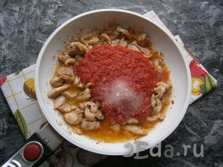 Курица со спагетти в сливочно-томатном соусе - рецепт пошаговый с фото