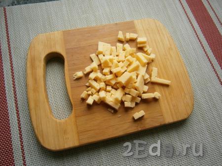 Сыр нарезать маленькими кубиками.