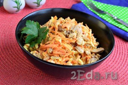 Простой и очень вкусный салат, приготовленный со свининой и маринованным луком, перемешать, выложить в салатник и подать к столу. В этом блюде настолько удачное сочетание ингредиентов, что салатик неизменно нравится всем, кто его пробует!