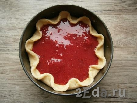 Монастырский пирог с малиновым вареньем - рецепт пошаговый с фото