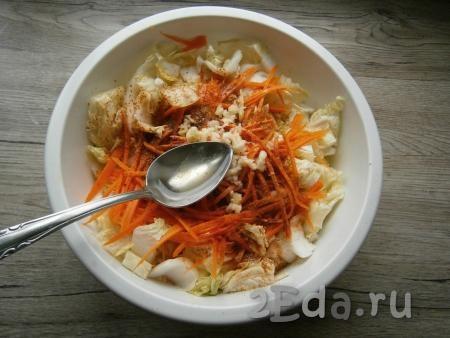 Залить салат, не перемешивая, кипящим растительным маслом, влить уксус.